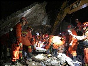 地震共造成11人死亡,受��122人