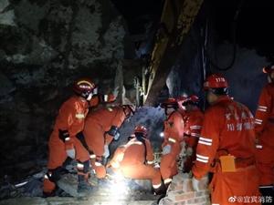 截至18日5时20分,四川宜宾地震共造成11人死亡(长宁8人、珙县3人),受伤122人。长宁被困14