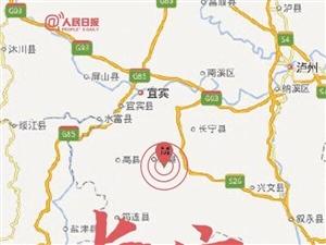截至18日5�r20分,四川宜�e地震共造成11人死亡(�L��8人、珙�h3人),受��122人。�L��被困14