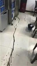 四川一个朋友发的地震视频,太惊险了吧