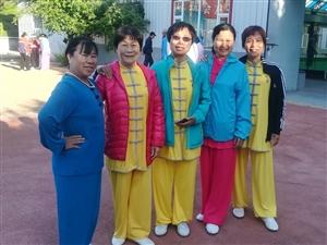洮北区太极五队的一年一度的联欢,经过三天的表演,有集体项目和个人项目,太极拳、太极剑、太极刀和大刀及