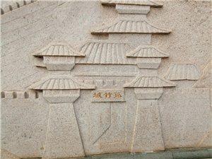 孤竹文化的深刻�群�孤竹���千年,物�a�S富,文明盛足,民�L淳�悖�一代圣�t��f而出。造就了底�N�S