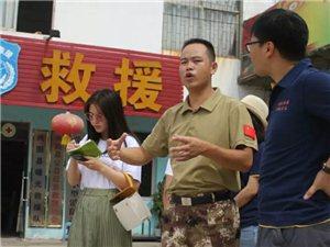 一直以�槭锕饩仍��是��家�挝唬�昨天才了解到,是一群自愿者!