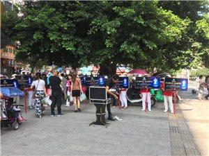 贵博翡翠湾街头魔术要开始了,地点在联华超市外面!赶快来看哟!