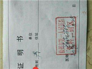 滁州市城北办事处无良黑工厂曝光