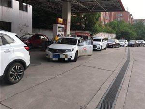 中国石油珍珠北路加油站92#、95#油品挂牌直降1.5元/升,持加油卡消费92#、95#再优惠0.