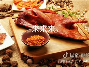 �F如今的美食�映霾桓F,商品琳���M目,西方口味的,中式口味的��有�M有。可是地方�鹘y的特色,�楹斡肋h都不