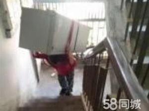 郑州搬家公司专业提供搬运装卸工临时工钟点工装车卸货15038225189