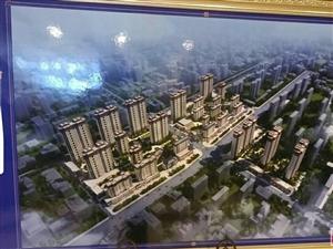 固安核心位置,唯一北城在售70年大�a�嘧≌�,首付30%