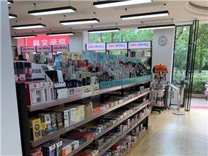彭山得力�k公旗�店-彭山最大�k公用品批�l超市