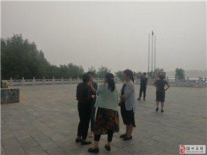 滨州医学?#27827;?#20799;园领导层在周恩来纪念园(滨州)进行参观瞻仰活动