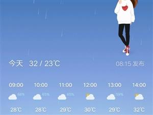 �砜�,�砜�,我���d��的雨季真的要�砜�。