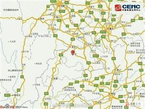 四川宜�e珙�h�l生5.4�地震