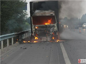 京港澳高速一快递车起火,满车包裹烧毁殆尽!希望没有你的快递