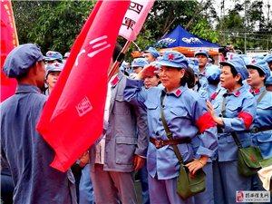不忘初心,千人徒步,红色之旅――南山镇火炬村