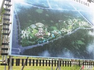 圣塔阳光城公园旁,学区房