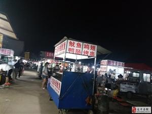金沙平台网址国槐路综合市场夜市真热闹!
