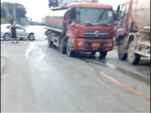 隆昌车祸。
