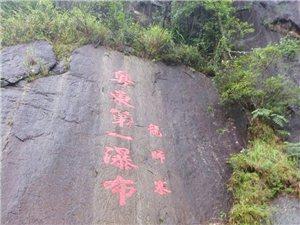 雨�J���w寨瀑布
