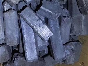 有人要机制木炭没得,现在大概有个3-4顿能要完的3300一顿,要件数75一件,自己来拉!联系电话15