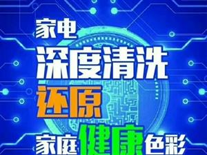贵州佳洁科技服务有限公司
