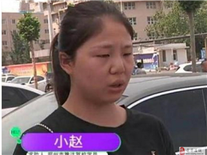 女子在驾校练车撞上奥迪,交警判全责赔偿3万1,教练:不关我事