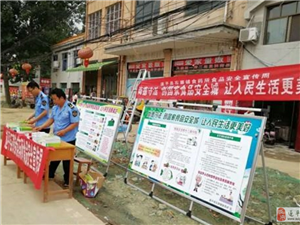 石寨铺镇开展6月食品安全宣传周活动