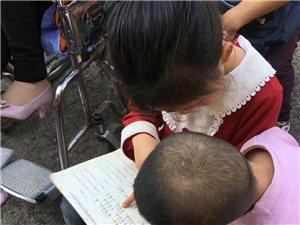 残疾家庭与国学经典结缘