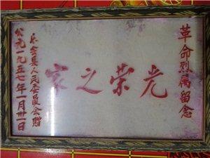 """龙江镇南面老苏区""""不忘初心,牢记使命""""红色革命教育基地""""南滩乡革命遗址""""开工建设"""