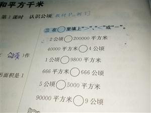 30装机找车拉到巴中南江县