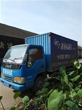 出售4.2米江淮集装箱货车