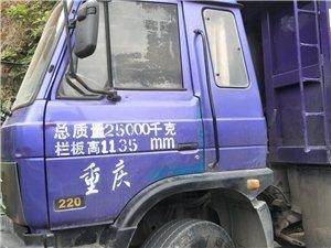 东风前双自卸货车