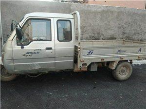 福田五星三輪貨車便宜賣