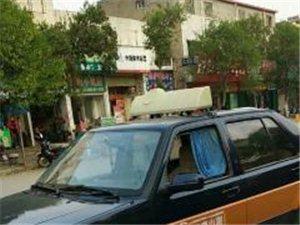 香港曾道人出租车出售