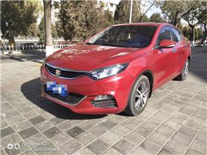 致尚XT2016款自动汽车之家定制版