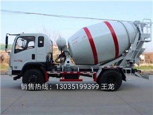 搅拌车,水泥搅拌运输车。