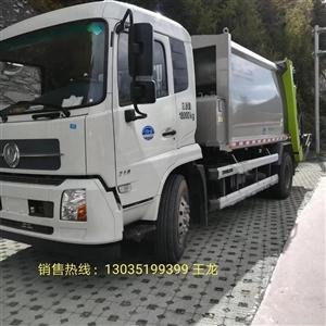压缩式垃圾车,垃圾运输车,垃圾清运车
