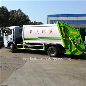 压缩式垃圾车,移动压缩垃圾站。
