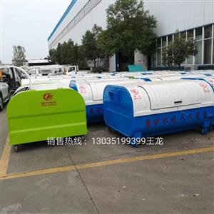 各类垃圾箱生产工厂批发