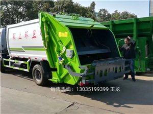 压缩垃圾车,垃圾运输车