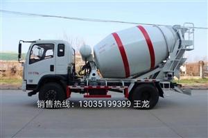 搅拌车,水泥运输车,水泥罐车,搅拌运输车。