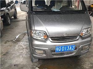 明辉二手车交易中心