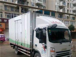 求购蓝牌箱式货车一辆,要货箱长4.2米的