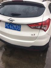 上海沪牌海南S5