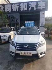 折扣新车幻速S6