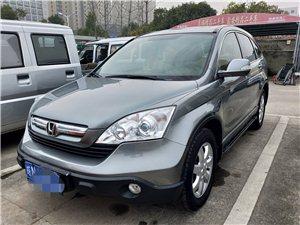 出售本田CRV2009年上牌2.4排量4驱