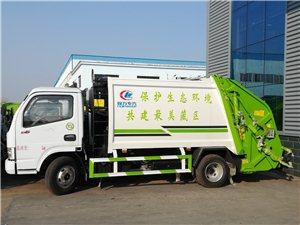压缩式垃圾车  垃圾运输车