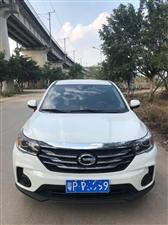 债权转让2018年5月份广汽传祺GS4