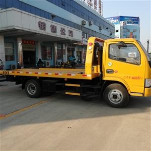 平板车运输车 工程运输车