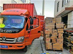 4.2米高欄箱貨帶貨源出售